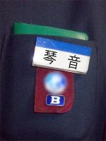 110404制服小物002