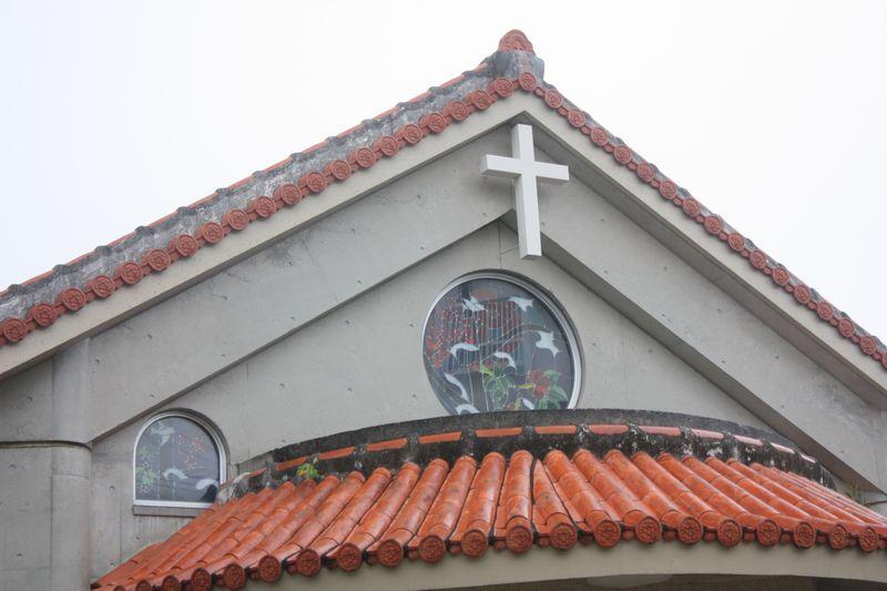 ~ 沖縄教会1