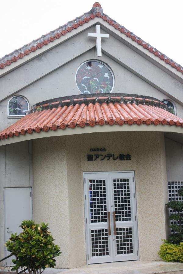 ~ 沖縄教会2