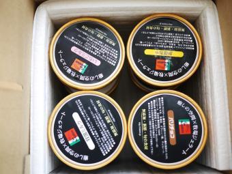 007_convert_20120805125709.jpg
