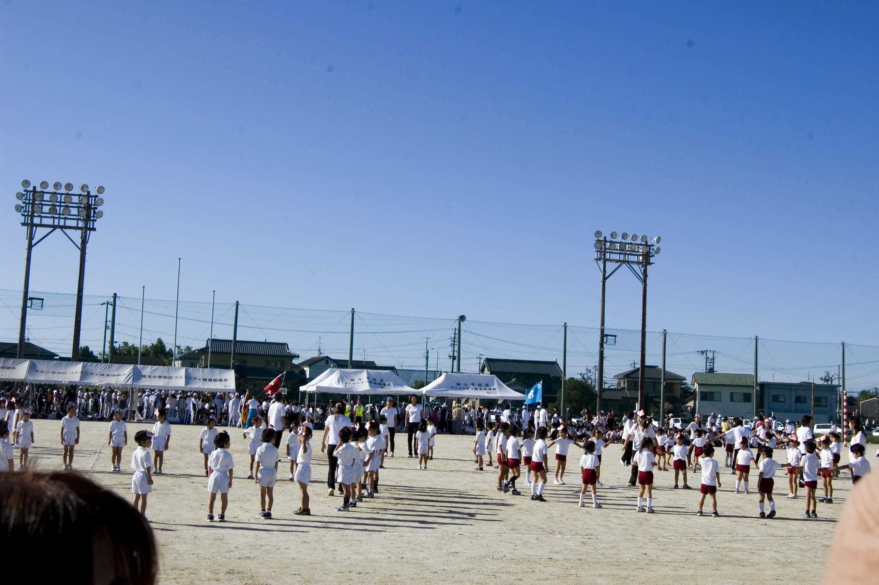 弥富市民総合体育大会