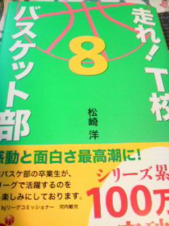 P1004777.jpg