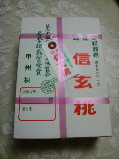 P1004792.jpg