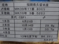 DSC05895 (800x600)