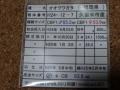 DSC05911 (800x600)