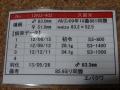 DSC05918 (800x600)