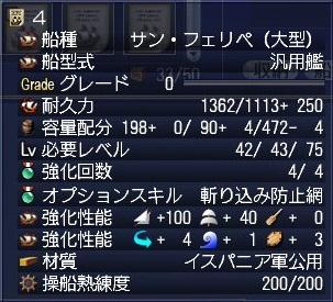 00026.jpg