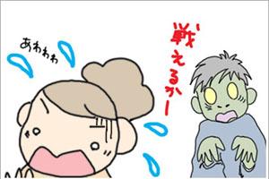 甥っ子とはぐちゃん1-4