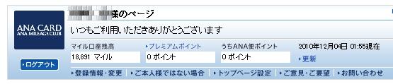 101205.jpg