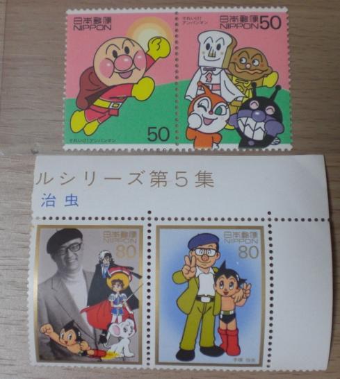 CIMG8072.jpg