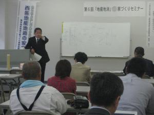 隨ャ2譛溯・ソ譚。蟶ょ慍逕」蝨ー豸・蝗・(2)_convert_20101102072752