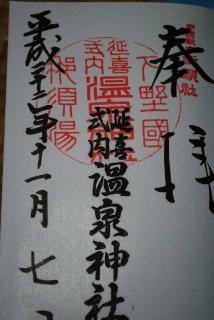 御朱印帳1-2