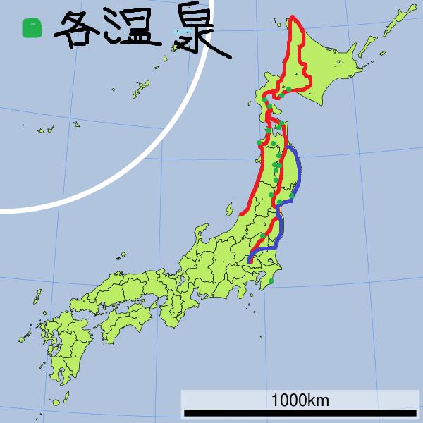 日本地~3