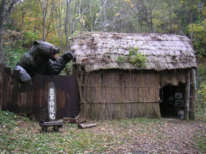 三毛別羆事件