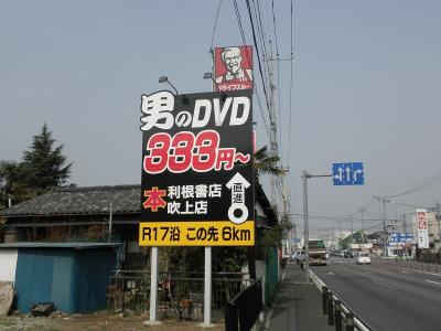 P3280026.jpg