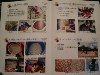 003_convert_20130511075355.jpg