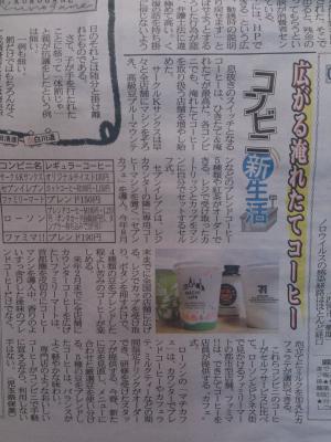 縺励s縺カ繧難シ点convert_20130612142106