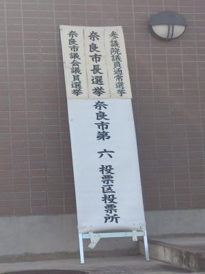 縺帙s縺阪g_convert_20130721100153