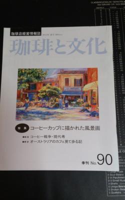 縺薙・縺イ繝シ縺ィ縺カ繧薙°_convert_20130723130610