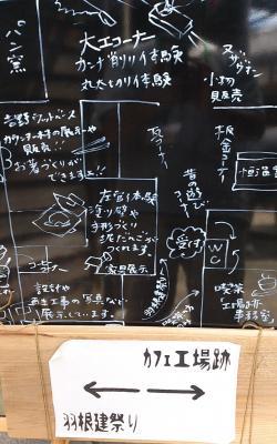 縺薙¥縺ー繧点convert_20130803213856