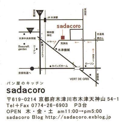 SADA_20130227114725.jpg