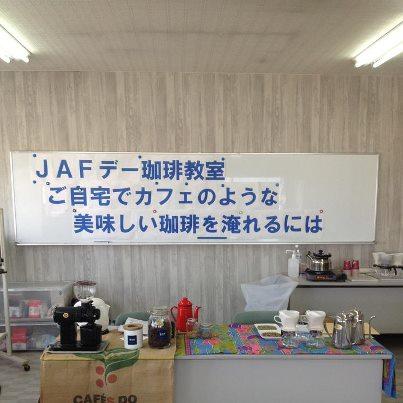 jaf1.jpg