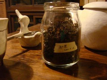 紅茶の結果