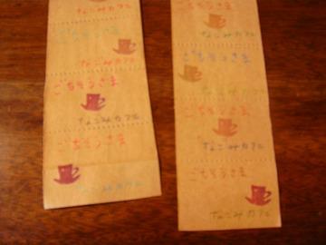 コーヒー券