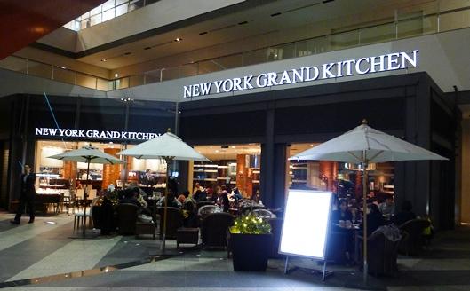 5ニューヨークグランドキッチン