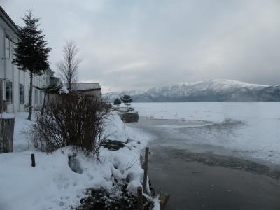 2月14日の屈斜路湖