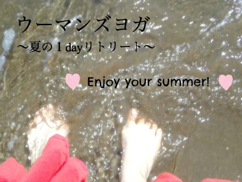 women_summer.png