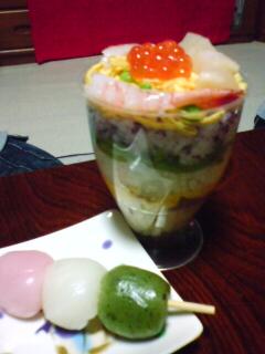 寿司パフェ