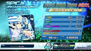 「SPiCA」EX エクセレント
