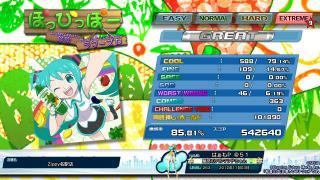 ぽっぴっぽーEX - 85.81%