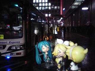 夜行バス「ルミナス号」乗車