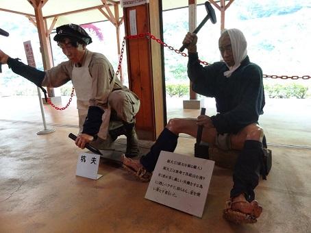 足尾銅山観光02