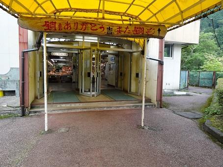 足尾銅山観光20