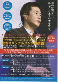 繧ケ繧ュ繝」繝ウ0001_convert_20100522165929