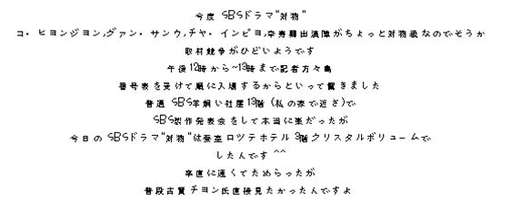 29 2-2_R