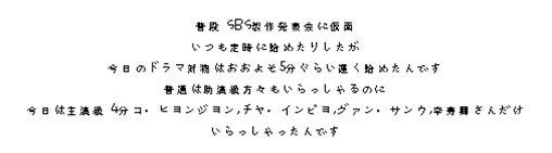 29 7の訳_R