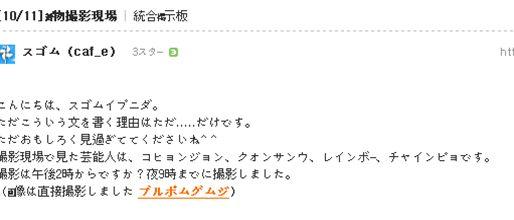 15日アップ 11日の撮影現場説明_R