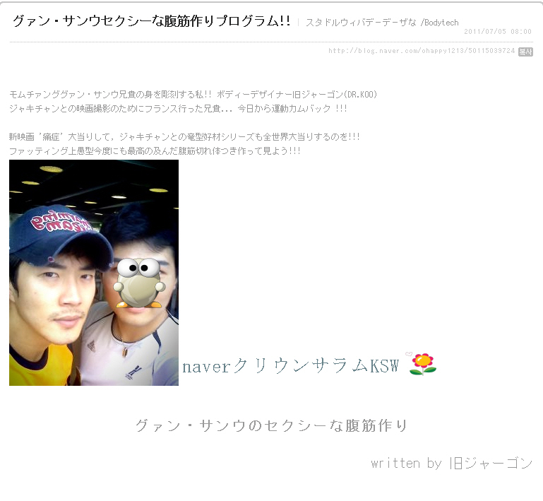 2011751編集