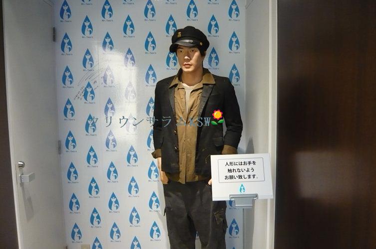 2011717編集