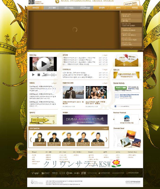 2011ドラマアワード_R