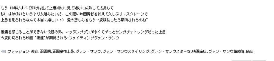 2011727説明!_R