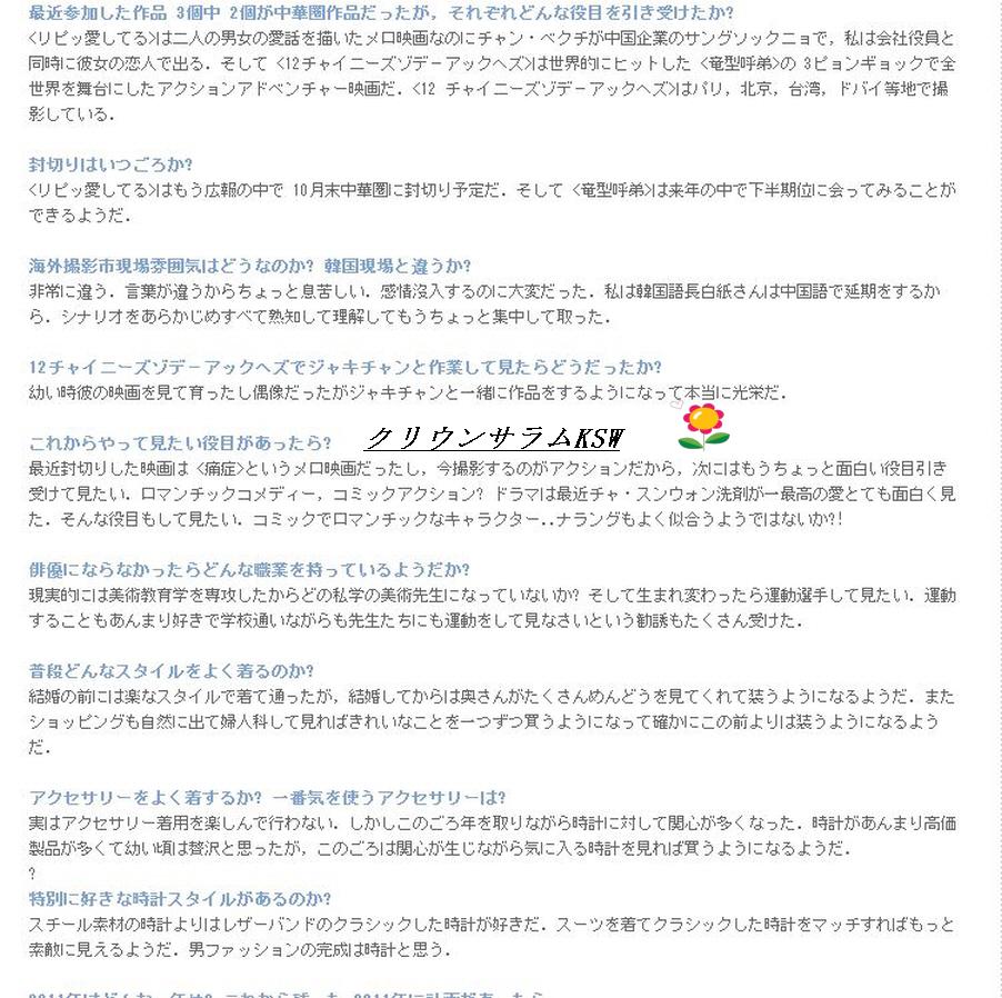 GQインタビュー_R