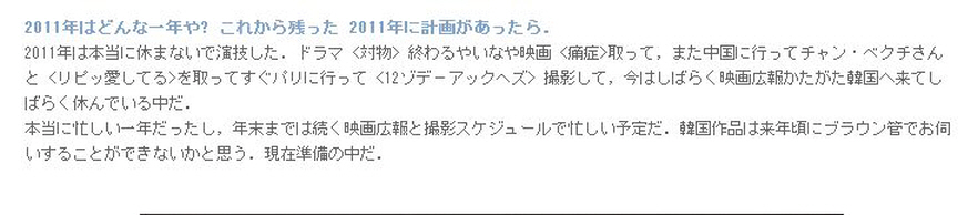GQインタビュー1_R
