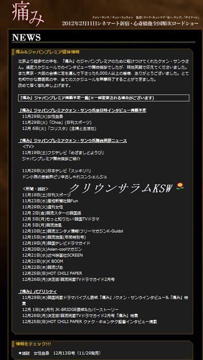 20111130_R.jpg