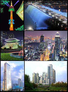 280px-Seoul_landmark_picture_4.jpg