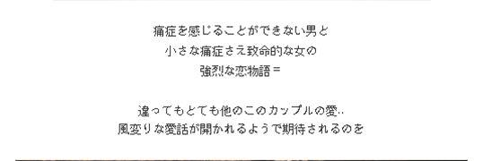 setumei_R.jpg